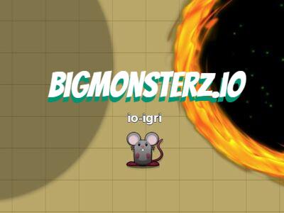 Bigmonsterz.io | Игра про монстров БигМонстерз ио